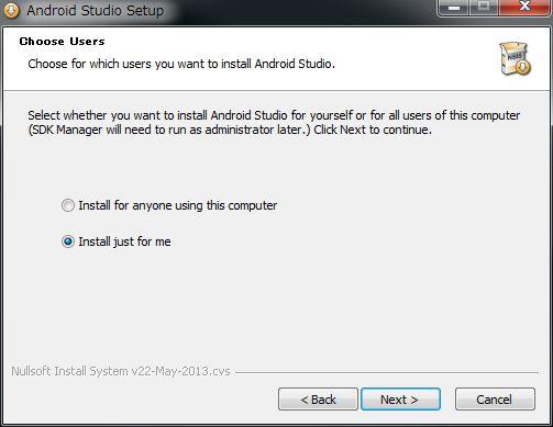 Android Studio インストール (3)