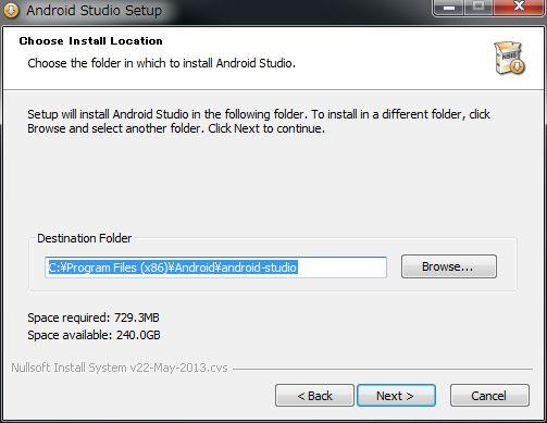Android Studio インストール (4)