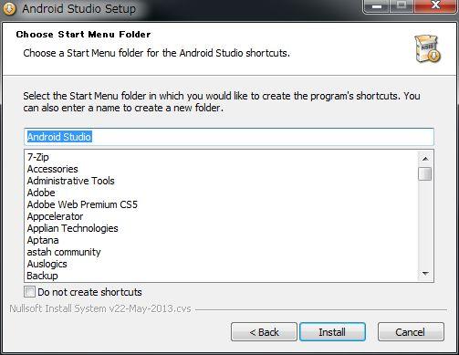 Android Studio インストール (5)