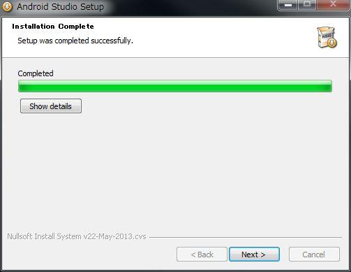 Android Studio インストール (6)